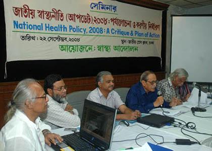 Health Seminar 2008