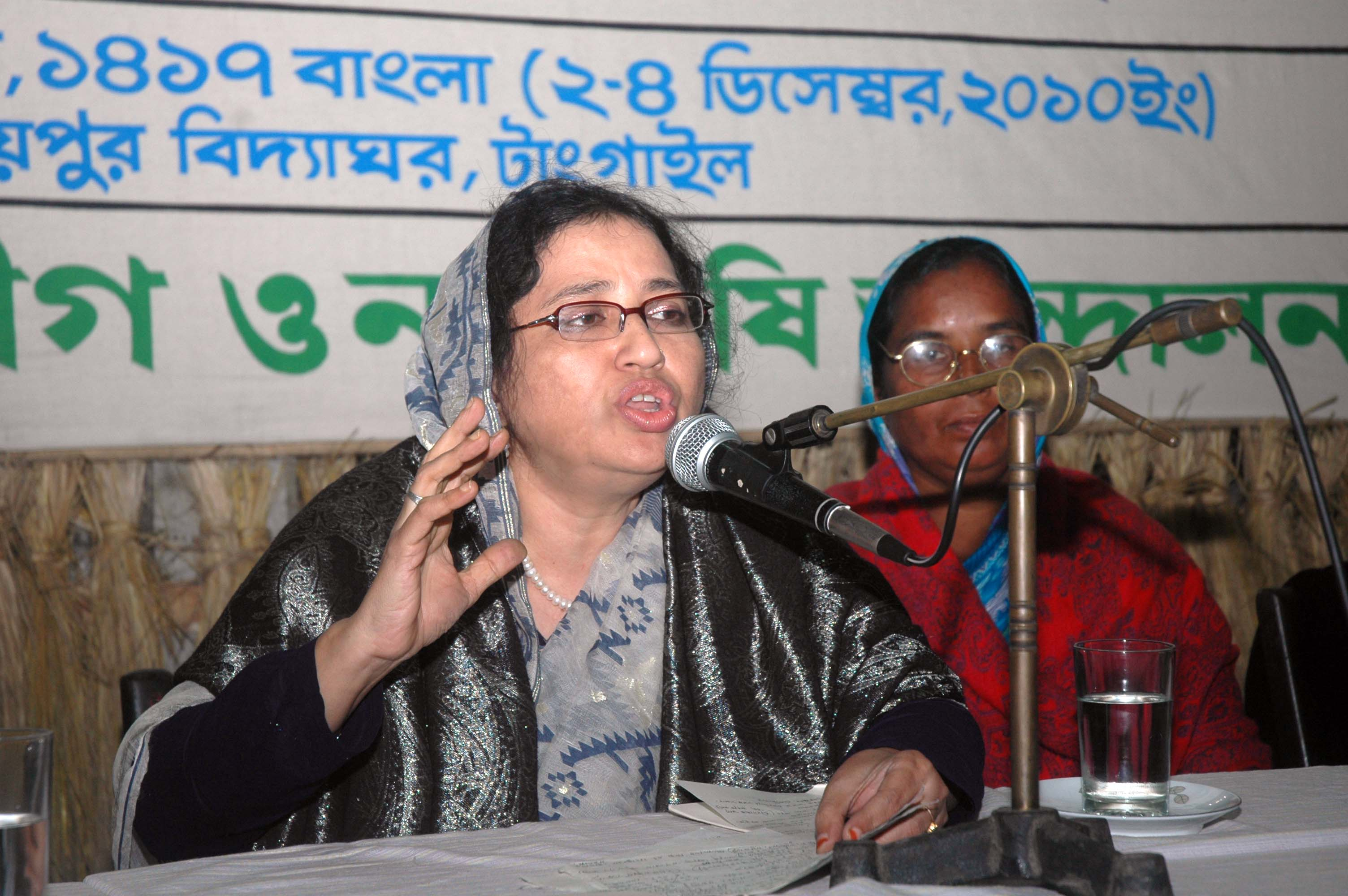Rasheda Begum Hira, MP