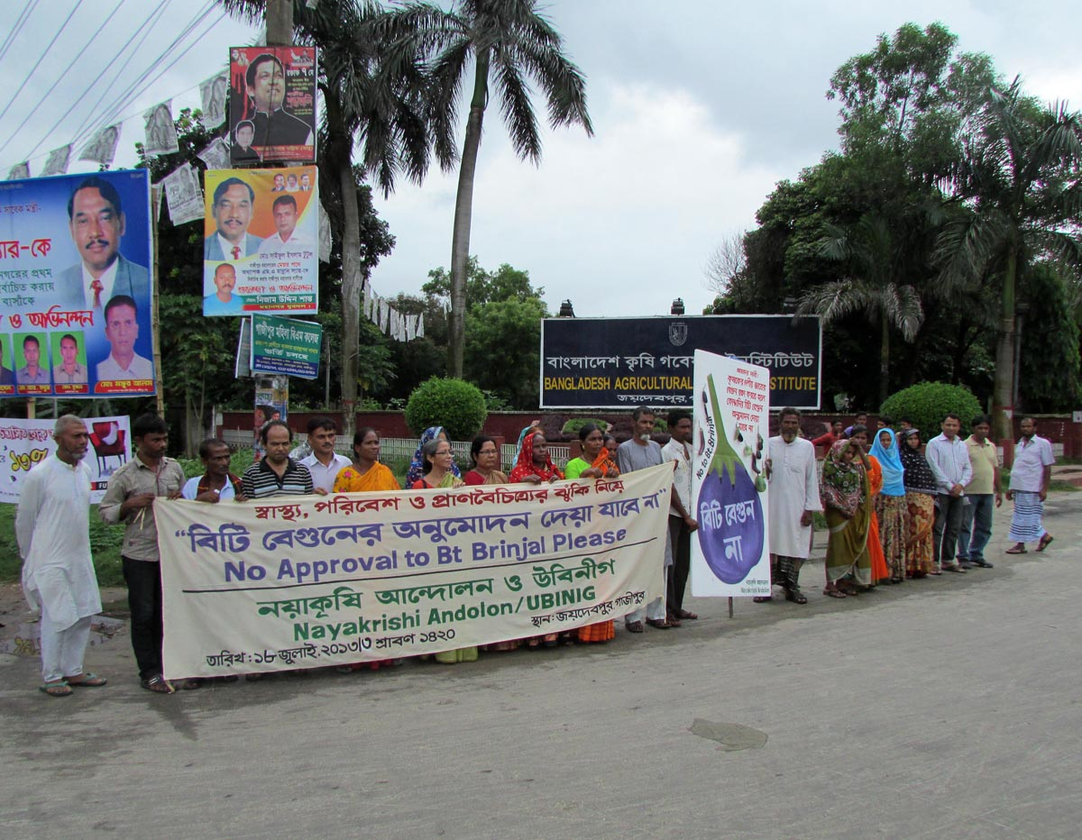 BARI protest