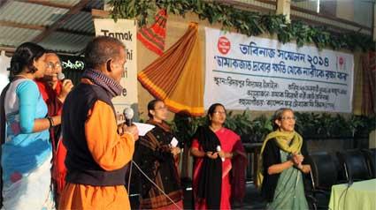 তাবিনাজ সম্মেলন ২০১৪